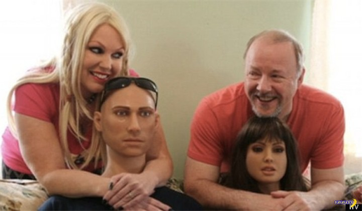 Парочка и их кукольные групповухи