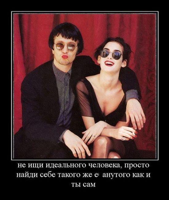 Демотиваторы - 308