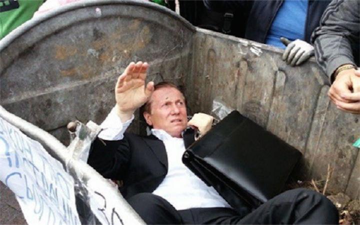 В мусорные баки украинских чиновников бросает ФСБ!