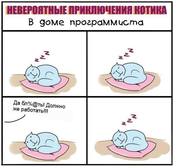 Анекдоты дня 08.10.2014