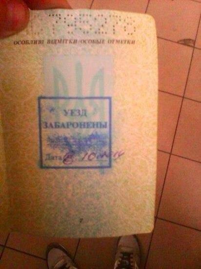 Украинских болельщиков не пускают в Беларусь
