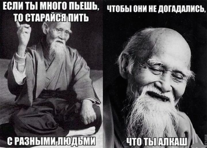 Анекдоты дня 10.10.2014