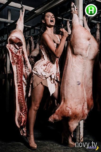 Мясо секс