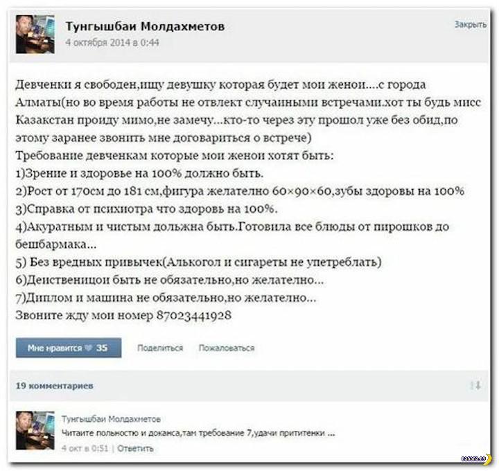 Тунгышбай Молдахметов ищет тебя!