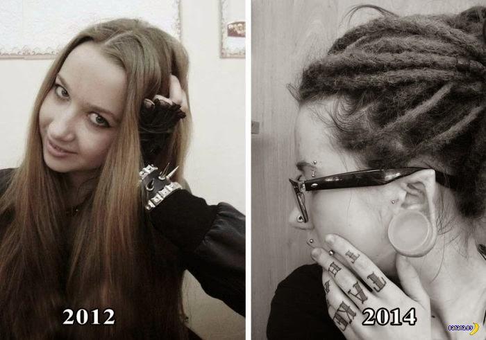 Изменения во внешности за два года