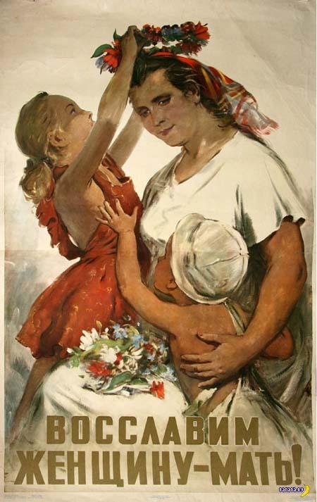 Сегодня День Матери в Беларуси