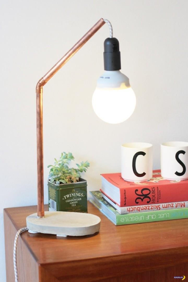 Стильная настольная лампа своими руками