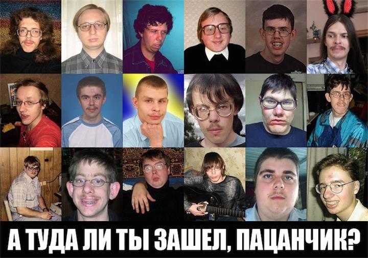 Анекдоты дня 15.10.2014