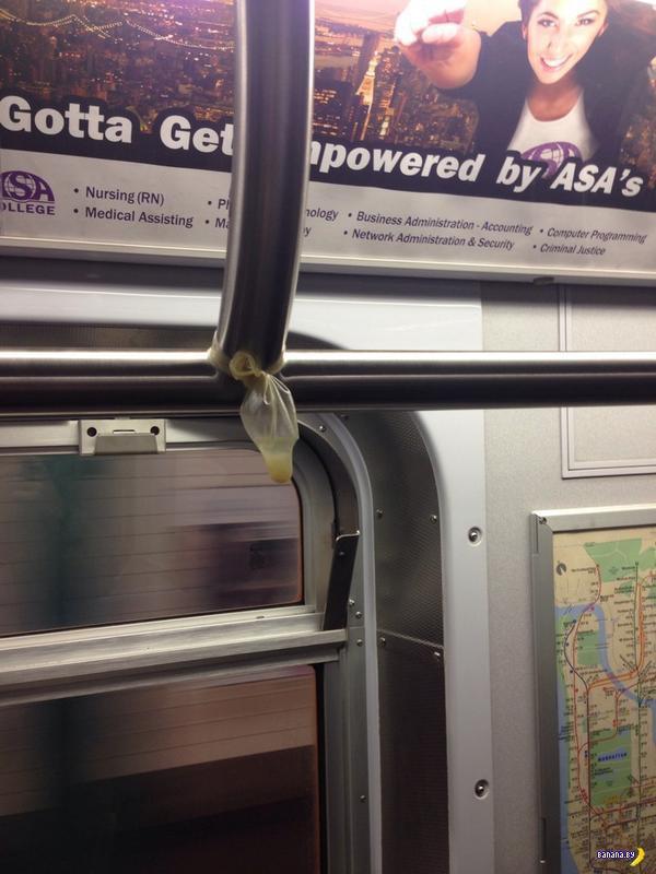 Странности в нью-йоркском метро