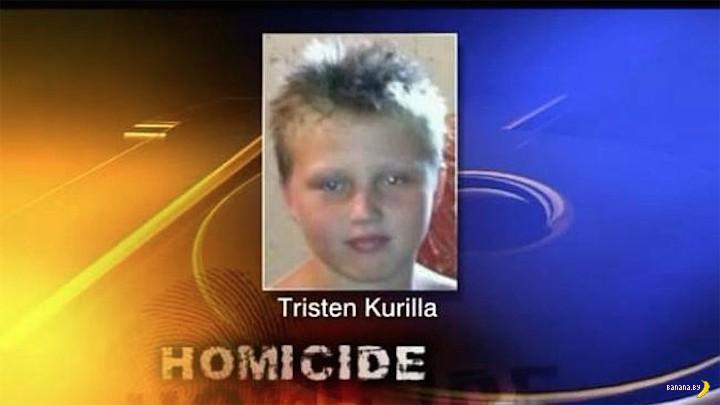 10-летнего пацана судят как взрослого