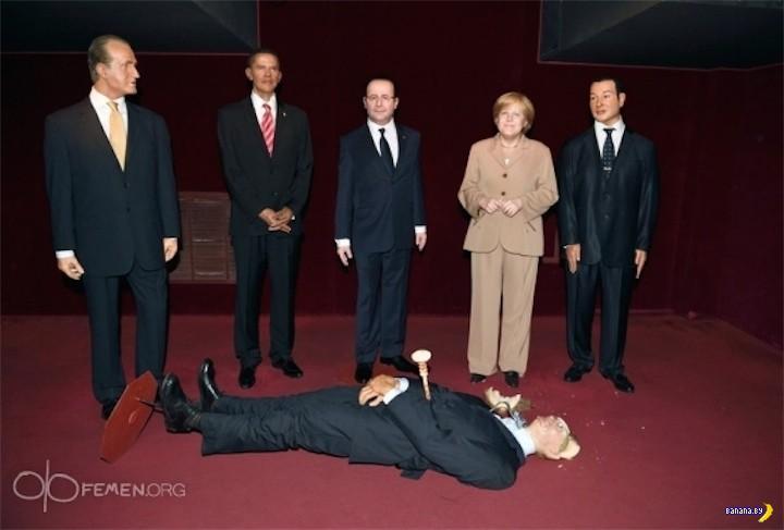 Убийство Путина стоит 5604 евро