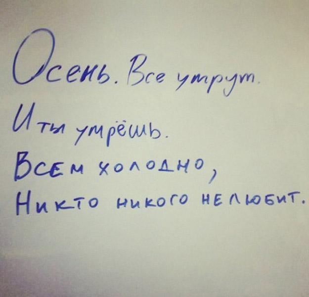 Анекдоты дня 17.10.2014