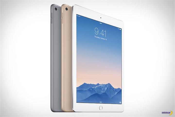 Вышел iPad Air 2