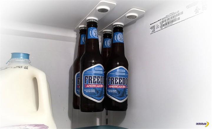 Полезное изобретение для хранения пива