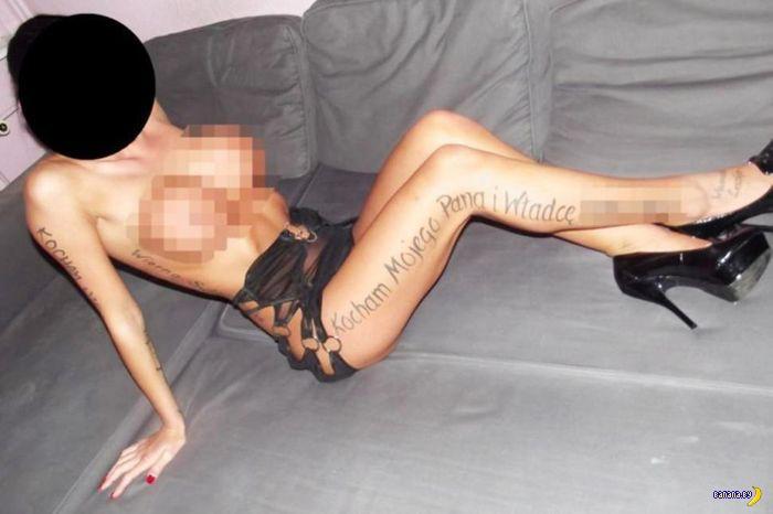Как польские сутенеры проституток помечают