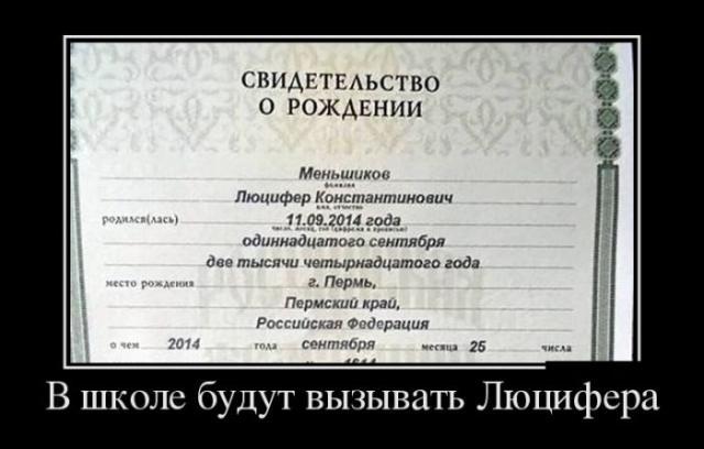Демотиваторы - 317