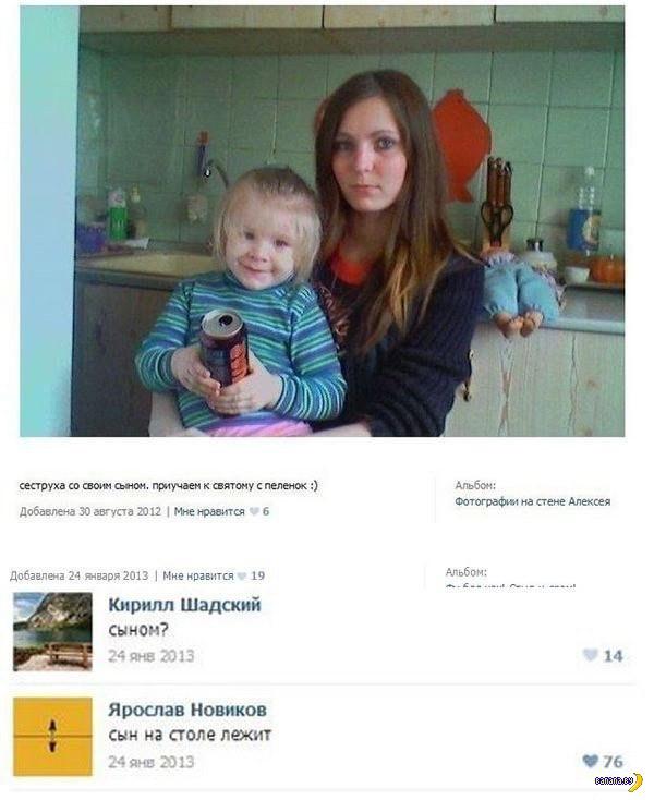 Страх и ненависть в социальных сетях - 171