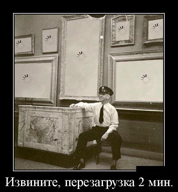 Демотиваторы - 319