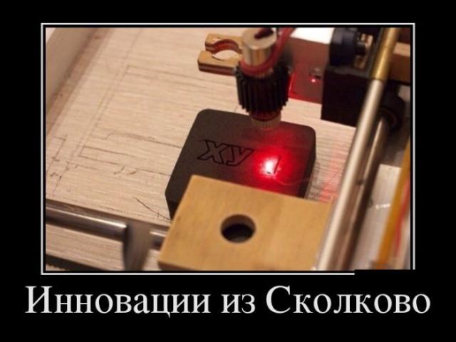 Демотиваторы - 320