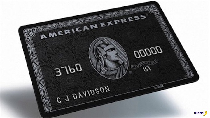 Черная скромная карточка