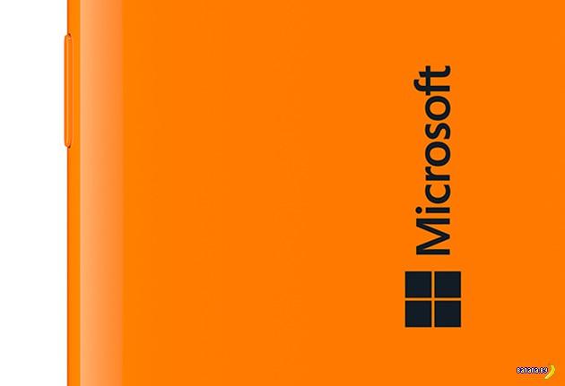 Microsoft присвоил себе марку Lumia