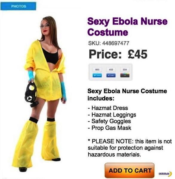 Эбола – весело и сексуально!