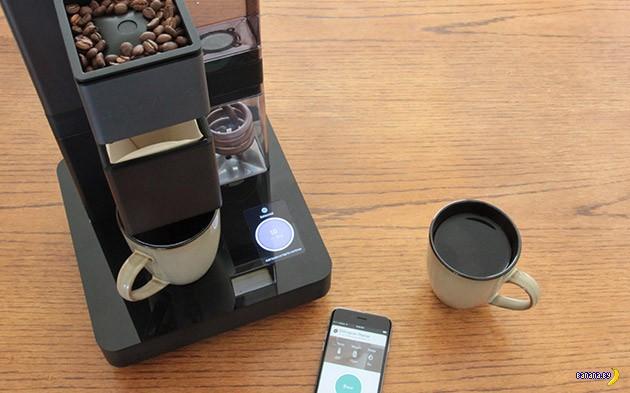 Теперь со смартфона можно варить и кофе