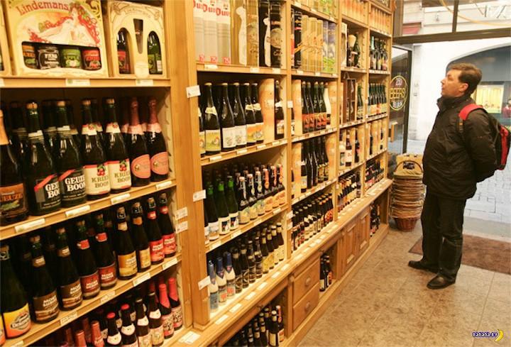 Про Бельгию и пиво, на минуточку