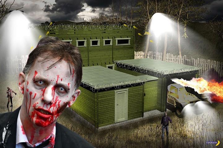 Убежище от зомби с гарантией на 10 лет апокалипсиса