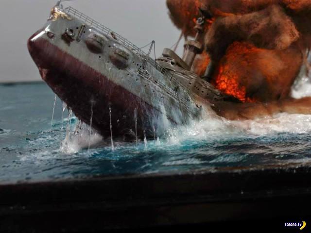 Гибель броненосца SMS Pommern