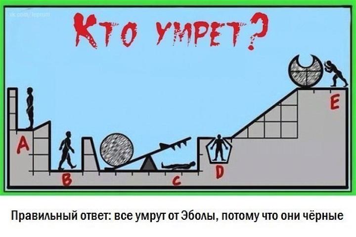 Анекдоты дня 29.10.2014