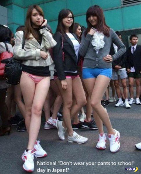 Красивые азиатки - 10