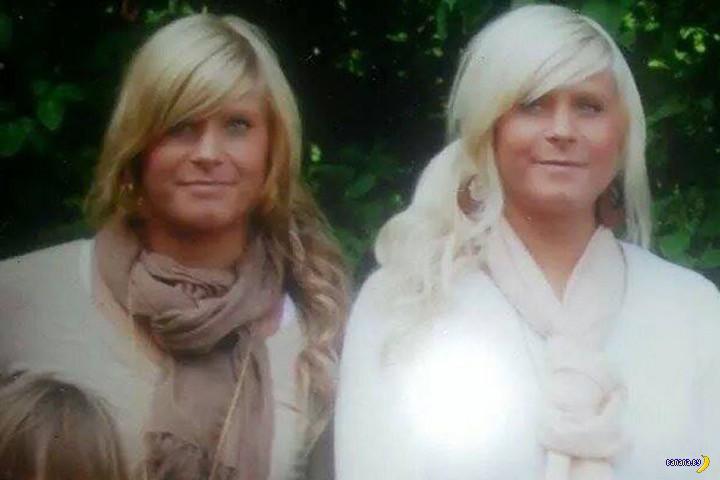 Сестры-близнецы немного модифицировались