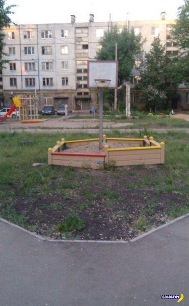 А тем временем в России - 31