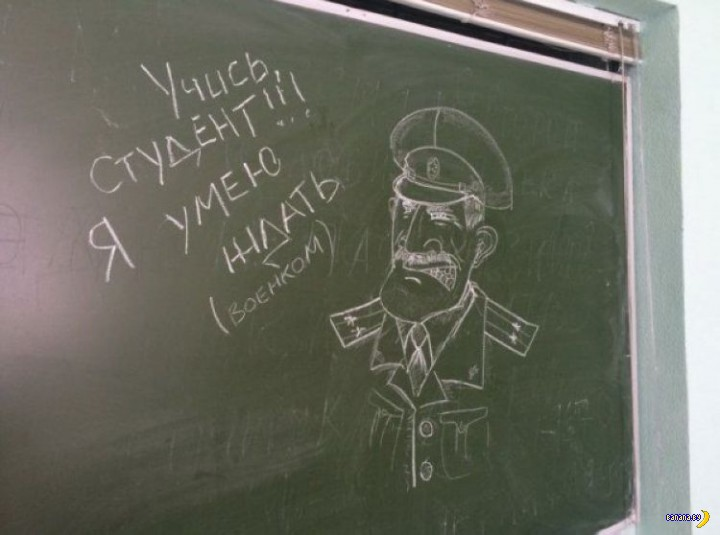Анекдоты дня 09.09.2014