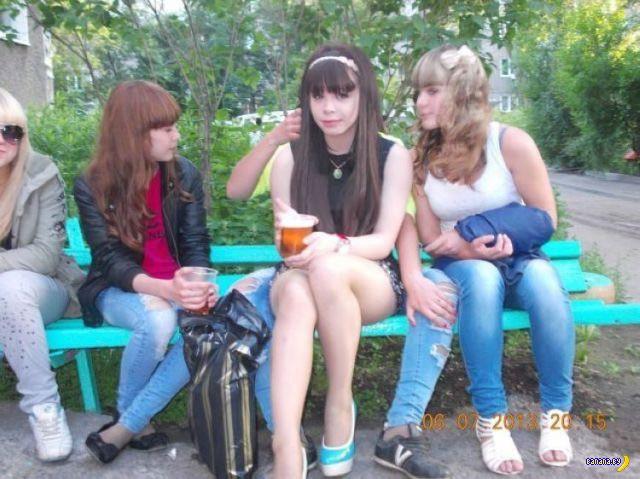 Страх и ненависть в социальных сетях - 173