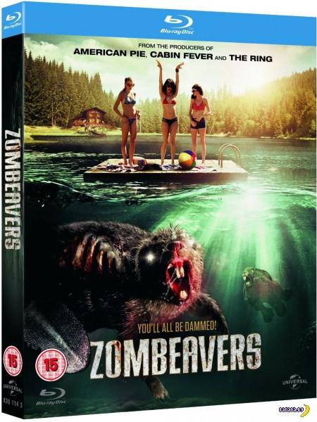 Годный ужастик: Бобры-зомби / Zombeavers