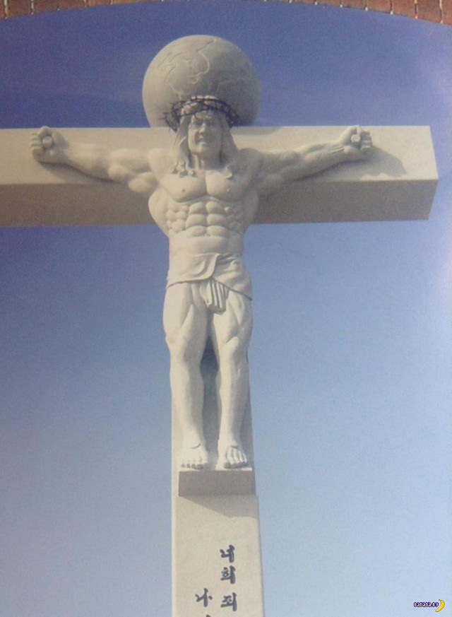Мощный корейский Иисус
