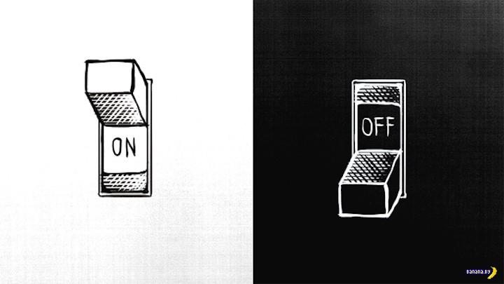 Загадка с двумя положениями выключателя