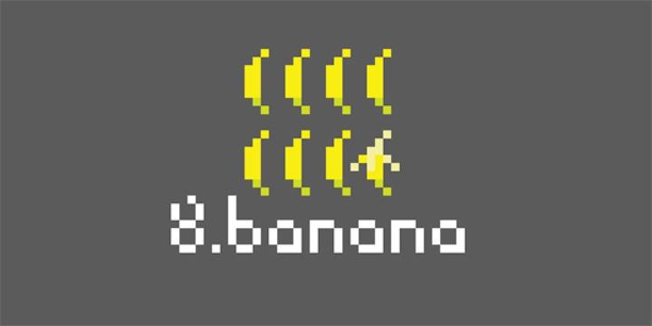 Банана - 8 лет