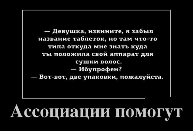 Демотиваторы - 325