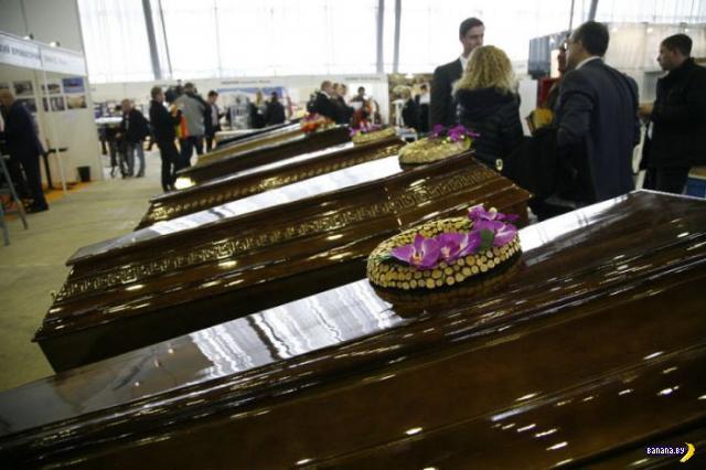 Выставка достижений кладбищенского хозяйства в Москве