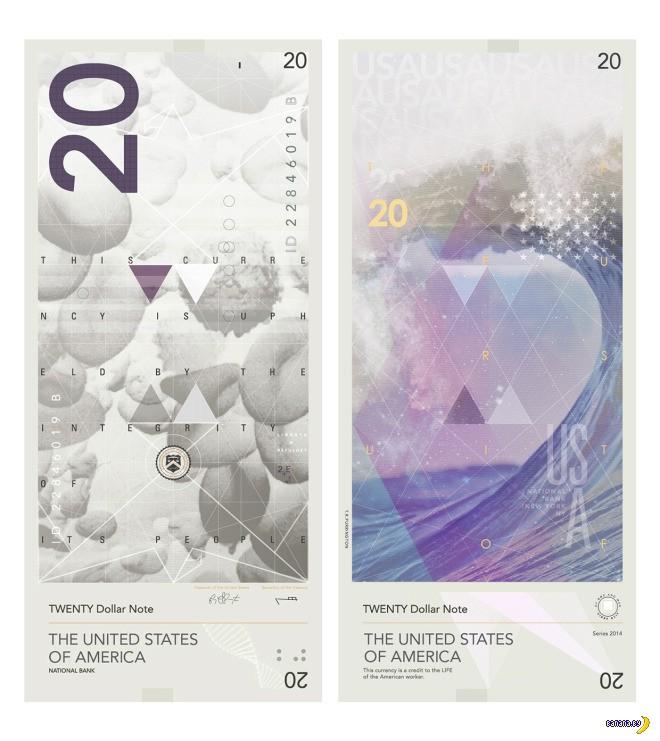 Новый дизайн долларов США