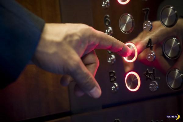 Отлупили засранца за кнопки лифта