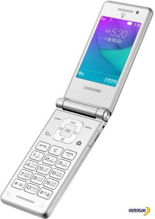 "Samsung вспомнил о ""раскладушках"""