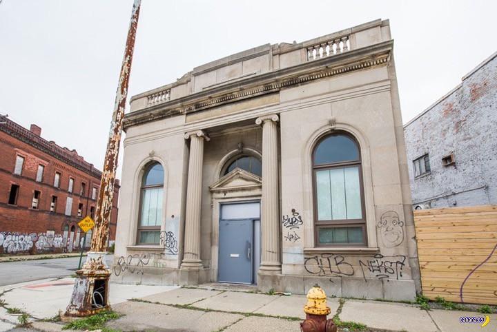 Что можно сделать со старым зданием банка?