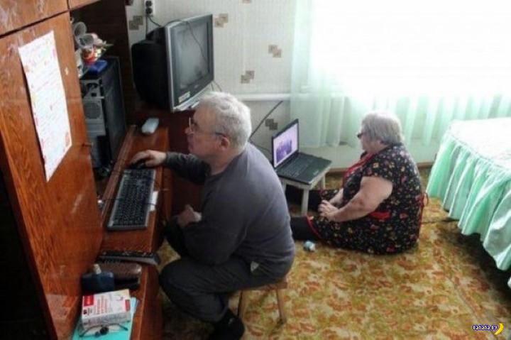 Страх и ненависть в социальных сетях - 174