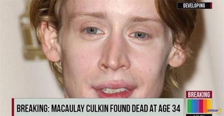 Маколей Калкин is dead