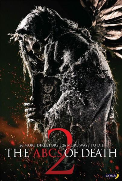 Годный ужастик: Азбука смерти 2 / ABCs of Death 2