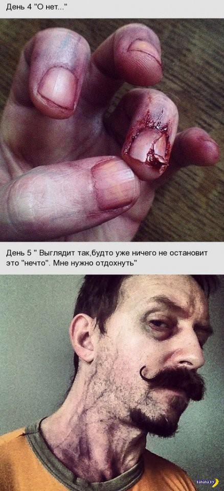 Как Джефф Стал превращался в зомби